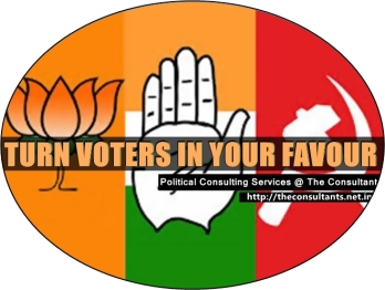 http://theconsultants.net.in/political-branding , Political Advisor In India,Political Consultants In India,Political Consultants In Delhi,Political Consultants In Kolkata,Political Consultants In Mumbai,Political Advisor In Kolktata,Political Consultants In Chennai,Political Advisor In Chennai,Political advisor in Bangalore,political advisor in newyork,political advisor in USA,Political advisor In Washington dc,Political Advisor In London,Political Consultants In London,Political Consultants In USA,Political Consultants In Washington DC,Political Consultants In Newyork Political Advisor India,Political Advisor delhi,Political Consultants India,Political Consultants delhi,Political Consultants India,Political Consultants delhi,Political Consulting India,Political Consulting delhi,Political Consulting services india ,Politics, Political science,Political Management,voting,voters,election results, usa elections,us elections,presenditial elections usa,us election campaign,us election results, Kerala Election,election in kerala, Political consultant,politics,indian politics,election,up election 2017,uttar Pradesh election 2017,assam election,Bengal election,bsp,sp,tmc,bjp,shiv sena,cpi,cpm,congress,political consulting,political consultant in india,election strategy,election campaign, www.theconsultants.net.in, ভারতের রাজনৈতিক কনসালটেন্ট, இந்தியாவின் அரசியல் ஆலோசகர், భారతదేశం లో రాజకీయ సలహాదారు, ಭಾರತದಲ್ಲಿ ರಾಜಕೀಯ ಸಲಹೆಗಾರ , ભારતમાં રાજકીય સલાહકાર, भारत में राजनीतिक सलाहकार, political strategist india ഇന്ത്യയിലെ രാഷ്ട്രീയ ഉപദേഷ്ടാവ്, भारतातील राजकीय सल्लागार, ਭਾਰਤ ਵਿਚ ਸਿਆਸੀ ਸਲਾਹਕਾਰ, بھارت میں سیاسی مشیر,